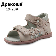 Apakowa/сандалии для девочек; летняя модная детская обувь с цветами; кожаная обувь принцессы на плоской подошве; детская обувь; обувь с поддержкой стопы; европейские размеры 19-23