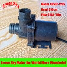 41.6L/Min 350cm Head 12V DC 45.6W Submersible fountain aquarium circulation solar hot water pump