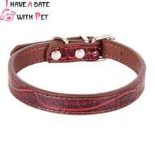 2018 New Style PU Leather Dog Collar Personalized Rose Brown Purple Puppy Cat  Necklace Strap for Small Medium Pet Supplies