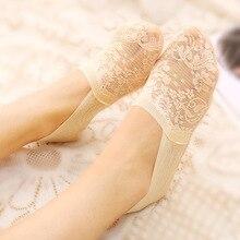 2019 summer new invisible boat socks lace socks silicone non-slip women's socks cotton socks цены онлайн