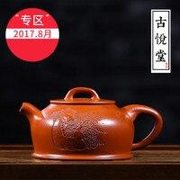 Исин кунг фу чайный набор Малый Zisha чайник полный ручной Творческий чайник