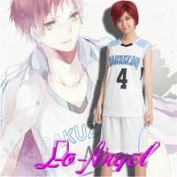 Kuroko no Basuke RAKUZAN Akashi Seijuro Basketball Uniform Jersey Cosplay Costume Unisex Sportswear