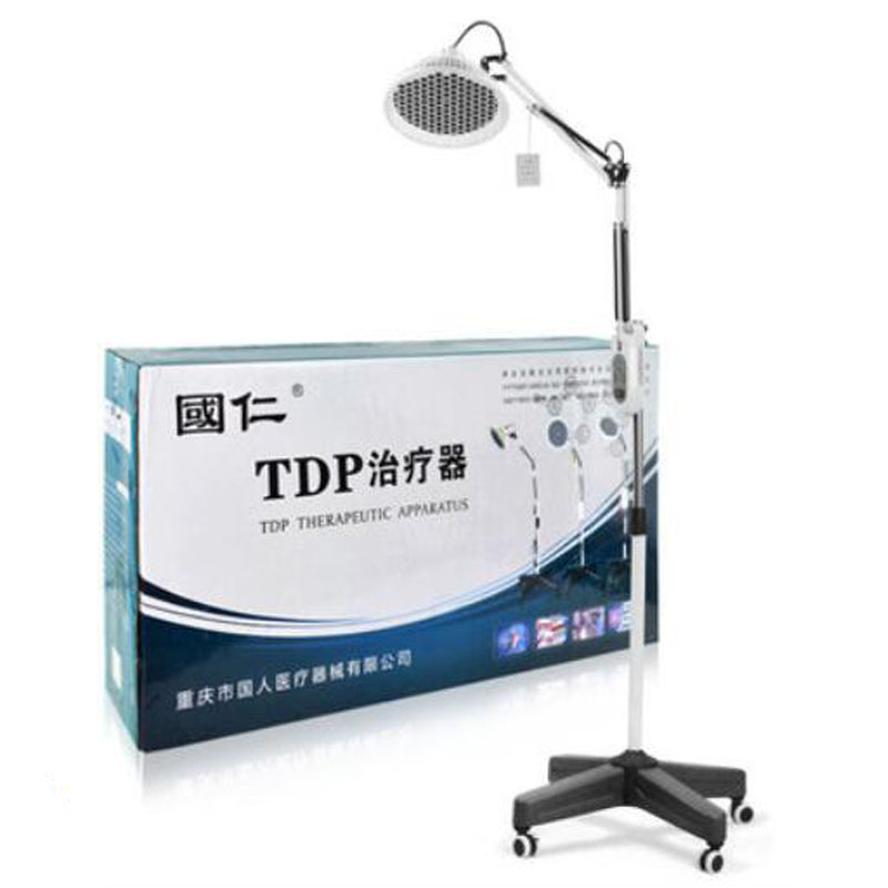 Therapy Device Health Care Electric Infrared Light Heating Lamp Physiotherapy Best Gift for Parents 2018