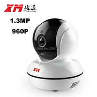 Wireless IP Network Surveillance Camera Mini Wifi Security Video Monitoring Viewing Angle140  Round Two-way Audio Smart Phone