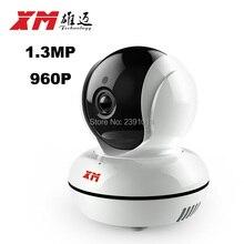 Беспроводной Ip-сети Камеры Наблюдения Мини Wifi Security Видеонаблюдения Просмотра Angle140 Круглый двусторонняя Аудио Смартфон