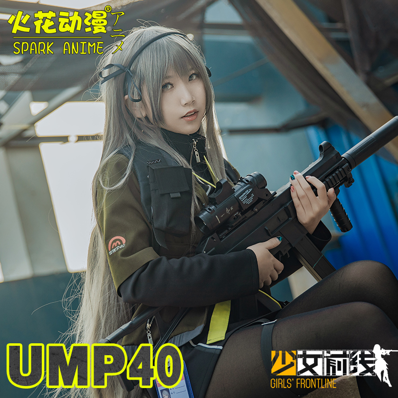 Girls' Frontline UMP40 Cosplay Costume Halloween Uniform Shirt+Coat+Belt+Card+Socks+Bag+Badge+Beeper S-XXL