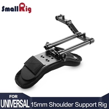 SmallRig Shoulder Pad with Cool Raiser /Aluminum Alloy Rods for Shoulder Rig System Video Camera Dslr Camcorders – 1511