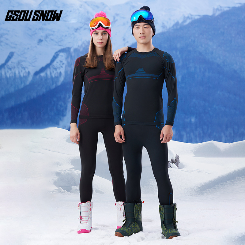 GSOU SNOW Brand Ski Underwear Women Men Long Johns Skiing Suit Quick Dry Thermal Ski Jacket Pants Breathable Winter Outdoor Coat
