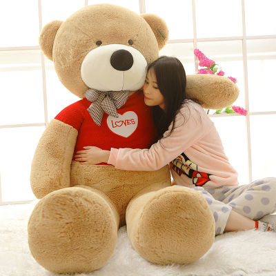 hug toy 180 cm big love bear plush toy teddy bear plush toy soft hugging pillow, birthday gift x183 fancytrader biggest in the world pluch bear toys real jumbo 134 340cm huge giant plush stuffed bear 2 sizes ft90451