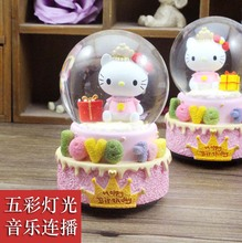 XXXG The crystal ball music box music box birthday girl bestie send children to children the Qixi Festival gift