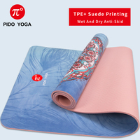 PIDO YOGA Yoga Mat 7mm Thick And Long Printed Suede + TPE Fitness Mat Gym Non-Slip Dance Mat 1