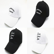 Fashion Outdoor Kids Baseball Caps Simple Style Adjustable Hat For Boys Girls Spring Summer Letters Solid Color