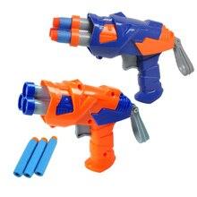 Цветной пистолет детские игрушки Мягкий снаряд из ЭВА пистолет для мальчиков игрушка дартс круглая голова бластеры спортивные игры на открытом воздухе игрушечное оружие игрушки для детей