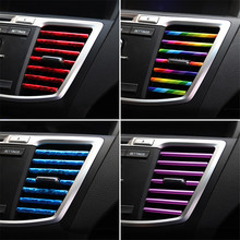 купить VVVIST 10PCS Car-styling Plating Air Outlet Trim 20cm Interior Moulding Strip Air Vent Grille Switch Car Interior Accessories дешево