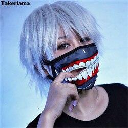 Маска для лица Takerlama Kaneki Ken на молнии для езды на велосипеде против пыли аниме Токийский Гуль Маскарадная маска
