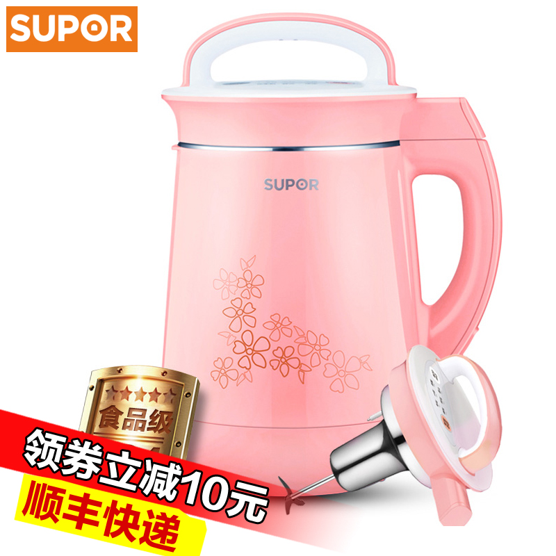 Intelligent touch-screen three-dimensional grinding heating Soymilk machine automatic multi-function 304 stainless steel cukyi household electric multi function cooker 220v stainless steel colorful stew cook steam machine 5 in 1