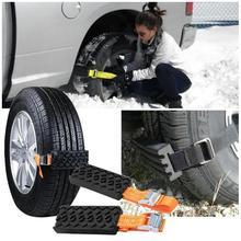 2 шт. универсальные автомобильные снежные цепи противоскользящие износостойкие снежные цепи для автомобиля зимняя резина песочные дорожные аварийные шины цепи на колёса