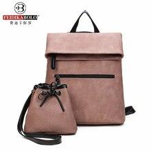 Новый 2 шт. рюкзак женщины Racksack школьный женские розовые женские кожаные рюкзак моды школьный женщина Bookbags для девочек-подростков