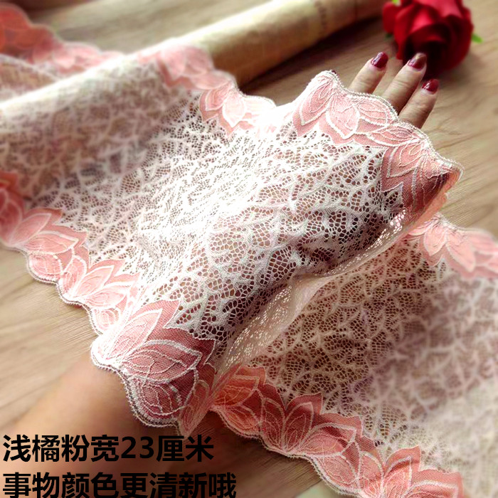 23 Cm Widened Orange Powder Yellow Embroidery Stretch Lace Skirt Accessories Handmade Lace Free Shipping