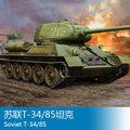 Hobby boss Scale 1/16 82602 Soviet T-34/85 plastic model kit