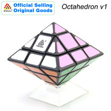 WitEden Octahedron Mixup v1 Magic Cube Pyraminxeds Cubo Magico Professional Neo Speed Puzzle Antistress Fidget Toys For Kid