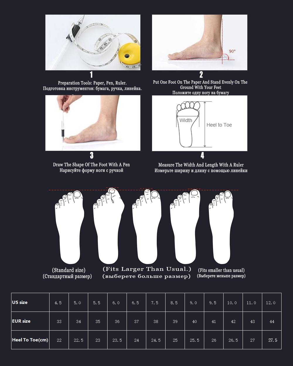 平底鞋工厂尺码表2版