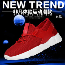 New Spring Men's Shoes, Slip-proof Leisure Mesh Sports Shoes, Air-permeable Korean Version of Baitie Couple Shoes