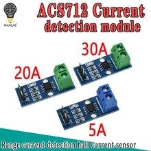 Модуль датчика тока Холла WAVGAT горячая Распродажа ACS712 5A 20A 30A, модуль ACS712 для Arduino 20A