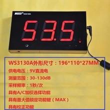 Véritable bar numérique tube DB sonomètre instrument bruit sonomètre, bruit mètre Shengtong millions WS3130A
