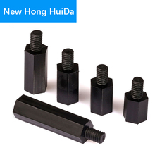 M3 Black Hex Nylon Standoff Male Female Plastic Mount Hexagon Threaded PCB Motherboard Spacer Pillar Boards Bolt Screw M3*L+6mm m2 brass male female standoff pillar mount threaded pcb motherboard pc computer round spacer hollow bolt screw long nut