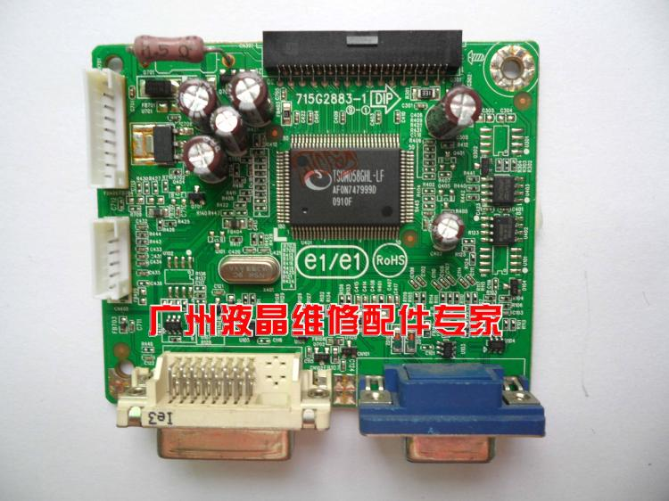 Free Shipping>Original 100% Tested Working L197WA driver board 715G2883-1 motherboard package test good condition new new original laptop usb audio switch board aipy6 ls c952p test good free shipping