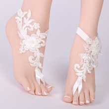 6965e2776eee26 Wedding Foot Chain White Barefoot Sandals Beach Anklet Jewelry Wedding Shoe  Lace(China)