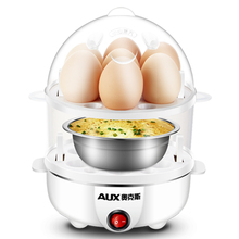 Automatic Egg Cooker Egg Steamer Food Cooker Breakfast Artifact Household Multi-function Heating High Capacity Double Layer