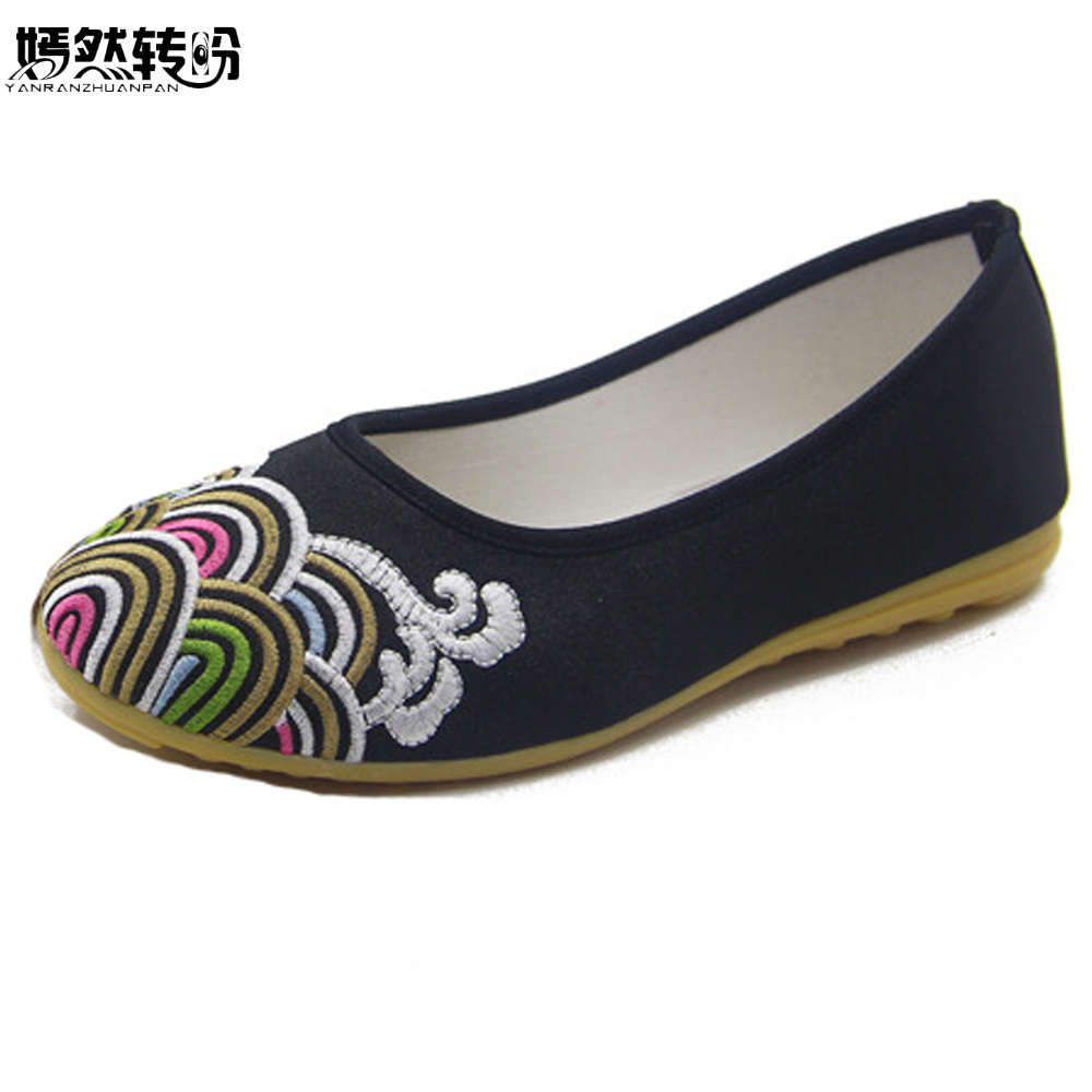 Vintage Women Flats Shoes Chinese Wedding Beijing Satin Wave Embroidered National Breathable Dance Single Ballet Shoes For Woman women flats summer new old beijing embroidery shoes chinese national embroidered canvas soft women s singles dance ballet shoes