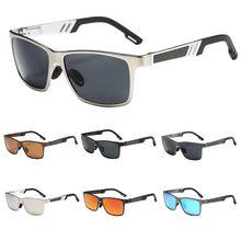 Mens Polarized Driving Sunglasses Aluminum Magnesium Frame Rectangle
