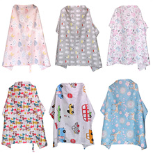 Cotton Breastfeeding Towel Gown Multi-function Nursing Care Cover