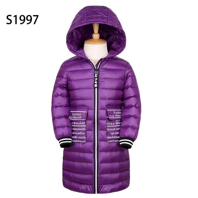 Hot Sale 4-12T Kids White Duck Down Coat Warm Parkas Girl  Winter Cartoon Witch Hooded Letter Outerwear X-Long Zipper Down Coat
