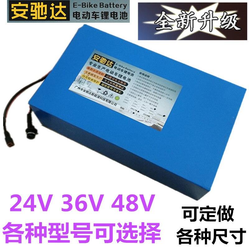 Batterie rechargeable au Lithium Li-ion 24 V 10AH, 12AH, 15AH, 18AH, 20AH, 25AH pour chargeur gratuit de batterie externe de vélo
