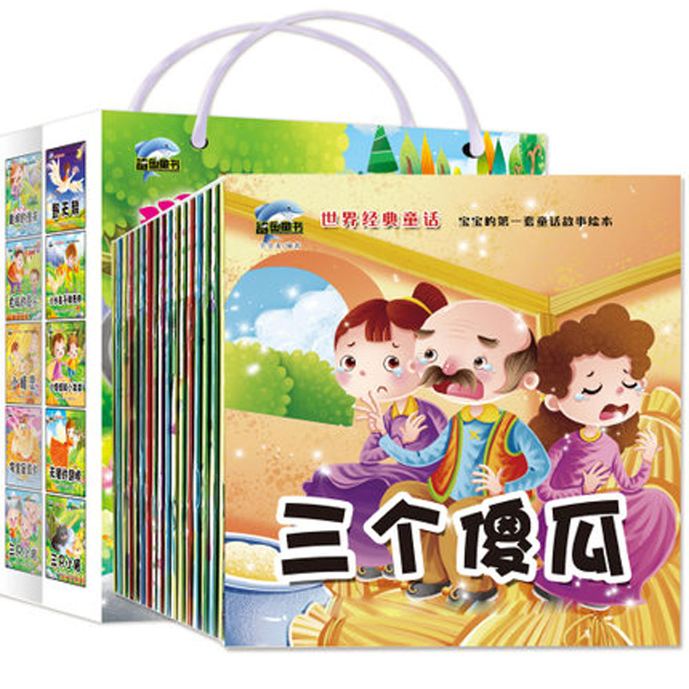 20pcs/set Chinese Mandarin Short Story Book Set For Baby Kids World Classic Fairy Tales Picture Books Pinyin Hanzi