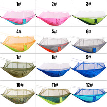 Mosquito Net Camping Hammock Swing Parachute 1-2 Person Outdoor Camping Hanging Sleeping Bed Hiking Travel Garden Hammocks(China)