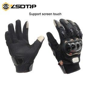 ZSDTRP-Touch Screen Gloves Mot