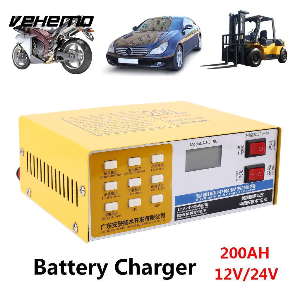 Vehemo 12 v/24 v Batterie Chargeur PWM Chargeur De Batterie de Voiture Électrique De Rechange Remplacement