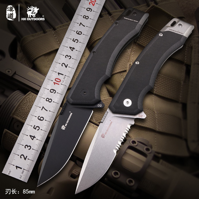 HX OUTDOORS Titanium D2 blade Survival Knife Army Hunting