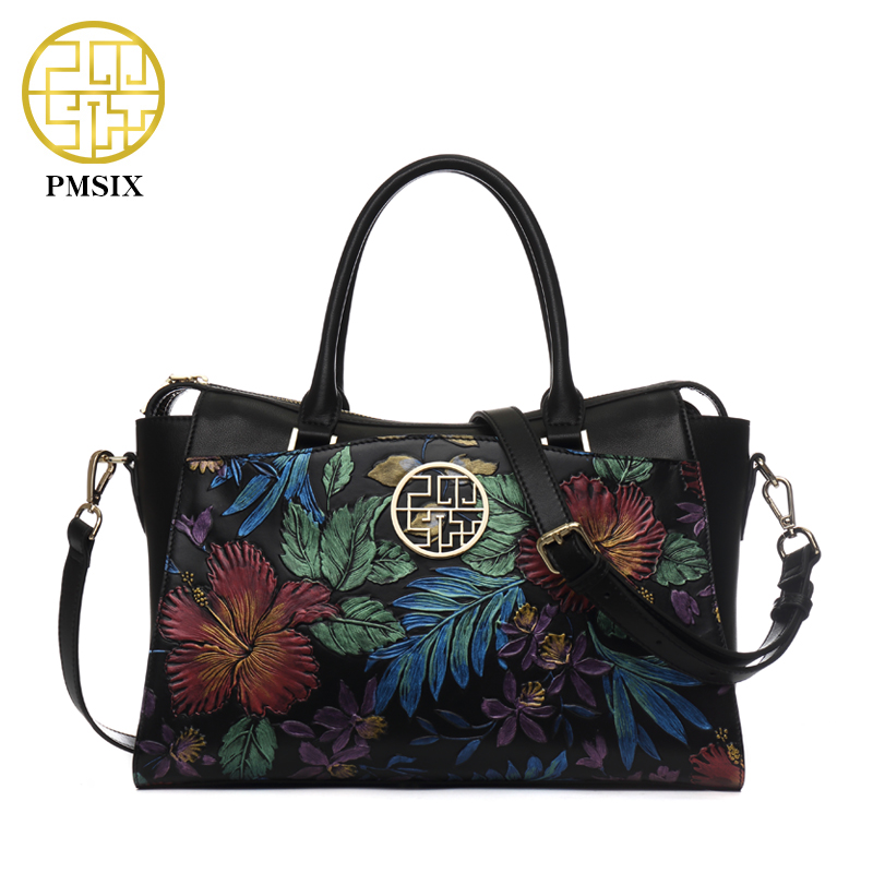 цена на Pmsix Autumn Winter New Women Leather Handbags Embossed Flower Luxury Designer Shoulder Bags Fashion Vintage Tote Bag P110023