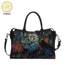 Pmsix otoño invierno de las nuevas mujeres bolsos de cuero en relieve flor de lujo de diseño de hombro bolsas de moda vintage bolsa de asas p110023