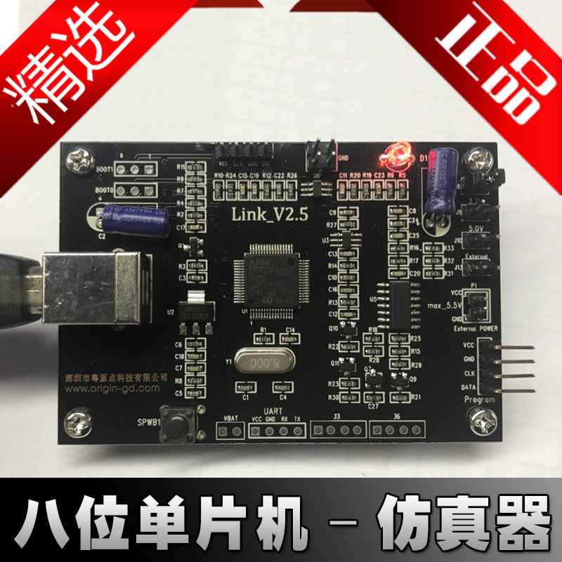 MS Piattaforma Programmatore di Chip di Simulazione Risorse Compatibile con Chip PIC MonopolioMS Piattaforma Programmatore di Chip di Simulazione Risorse Compatibile con Chip PIC Monopolio