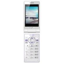 Ecetd e199 сотовый телефон фиолетовый цвет съемная батарея 2 г gsm 900/1800/1900 1 камера заднего вида экрана размер: 2.4 дюймов