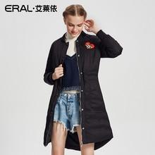 ERAL Women's Winter Coat 2017 New Arrival Casual Patch Designs Long Down Jacket Parka Female Coat Plus Size ERAL16087-FDAB