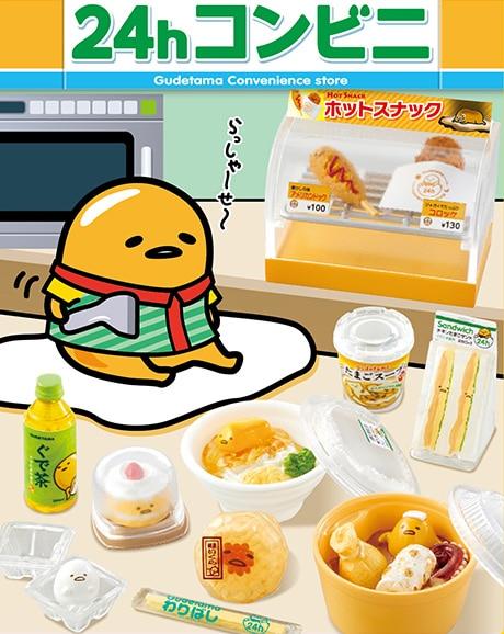Japanese original bulks gudetama convenience store cup for Sylvanian families cuisine