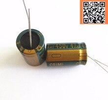 2 шт./лот 450 В 47 мкФ высокая частота низкое сопротивление 450v47uf алюминиевый электролитический конденсатор Размер 16*25